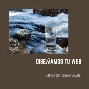 Disenamos tu web 300x300 - Galicia